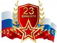 """""""День защитника отечества """" 23 февраля!!!"""