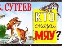 Кукольный спектакль по мотивам одноименной сказки В.Сутеева