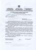 """Управление образования администрации города Симферополя информирует о проведении благотворительной акции """"Поможем детям""""!"""
