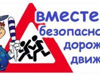 Инспектор ОГИБДД в гостях у дошкольников