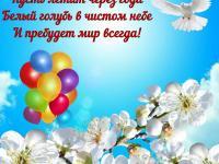 С ПРАЗДНИКОМ ВЕСНЫ И ТРУДА - 1 мая!!!